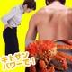 膝、肩、腰、筋肉をマッサージするローション 「キットクルサン」 写真5