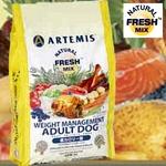 アーテミス・フレッシュミックス ウエイトマネージメントアダルトドッグ6.8kg体重コントロール犬用