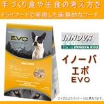イノーバ エボ ドッグフード 1kg