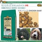 ナチュラルチョイス センシティブチキン&ライス小粒2kg デリケート成犬ドライフード