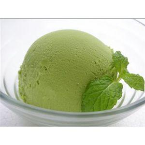 業務用アイス キャラメルクッキー&宇治抹茶セット (2L×2 計4L)