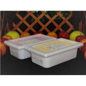 業務用アイス 北海道クリームチーズ&レッドグレープフルーツセット (2L×2 計4L)
