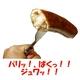 奥美濃古地鶏フランクフルト&森永乳業 MOW 限定セット 写真1