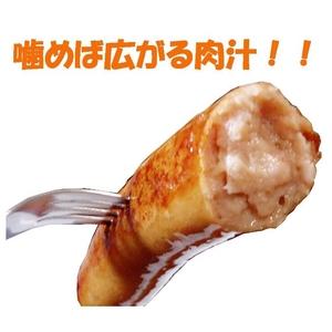 数量限定☆奥美濃古地鶏フランクフルト&森永乳業セット【バーゲン通販】