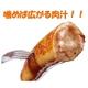 奥美濃古地鶏フランクフルト&森永乳業 MOW 限定セット 写真2
