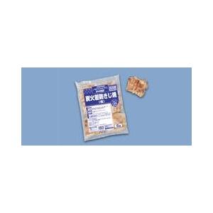 【訳あり 賞味期限間近のため大特価】業務用冷凍食品 味の素 炭火若鶏きじ焼き(塩) 720g袋(6個入)×8袋