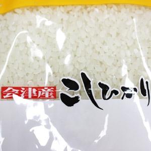 平成21年産 特A会津産コシヒカリ 5kg