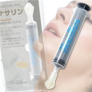 【花粉対策】鼻腔洗浄器 ナサリン - 拡大画像
