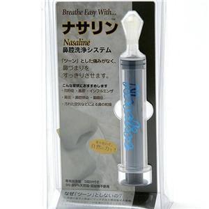 【花粉対策】鼻腔洗浄器 ナサリン