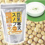豆乳寒天スープ(ポタージュ) 21食分