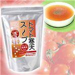 トマト寒天スープ 21食分