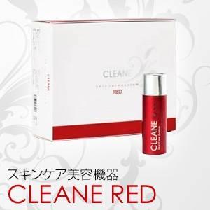 リンクルケア機器 CLEANE RED(クリーネ レッド) 【スキンケア美容機器】 - 拡大画像
