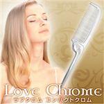 LOVE CHROME(ラブ クロム) 折り畳みヘアコーム コンパクトクロム