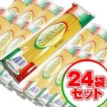 スパゲッティ グランムリ(1.6mm) 500g 24袋セット 【パスタ】