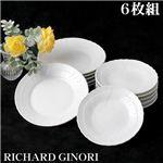 RICHARD GINORI(リチャードジノリ) ベッキオホワイト 15.5cm プレート 6枚組