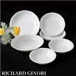 RICHARD GINORI(リチャードジノリ) ドッチャホワイト 15cm フルーツソーサー 4枚組
