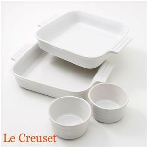 Le Creuset(ルクルーゼ) ラムカン大&スクエアディッシュ 各2枚計4点セット - 拡大画像