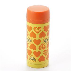 HALEIWA(ハレイワ)マグボトル 350ml Orange