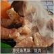 鹿児島黒豚 焼肉用(単品) ロース500g 写真1