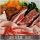 鹿児島黒豚 焼肉用(単品) ロース500g 写真3