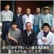 鹿児島黒豚 焼肉用(単品) ロース500g 写真4