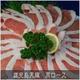鹿児島黒豚 焼肉用(単品) 肩ロース500g - 縮小画像2