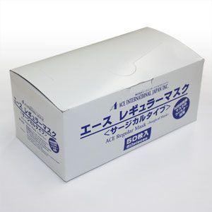 非常用持出袋 9点セット + N99準拠 エースレギュラーマスク 50枚 【2セット】