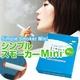 電子タバコ「Simple Smoker Mini(シンプルスモーカー Mini)」 スターターキット 本体+カートリッジ15本+携帯ケース&ポーチ セット 写真1