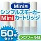 電子タバコ「Simple Smoker Mini(シンプルスモーカーMini)」 専用カートリッジ メンソール味 50本セット 写真1