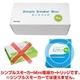 電子タバコ「Simple Smoker Mini(シンプルスモーカーMini)」 専用カートリッジ ノーマル味 100本セット 写真2