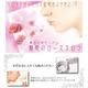 薔薇の香 画像2