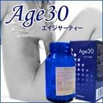 エイジサーティー(Age30)