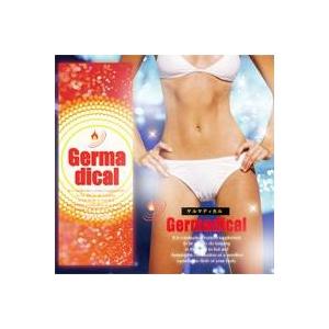 栄養補助食品 ゲルマディカル 画像1