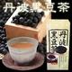 丹波産黒豆茶