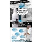 【美容・美肌】ビューナ シーナゲムダ薬用リムーバー500(医薬部外品)         ¥3,980