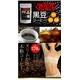満腹 黒豆コーヒー 3個セット 写真1