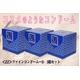ZZ(ズィーズィー) ファインコンドーム-D 3箱セット