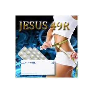 JESUS 49 ジーザス49R 送料無料3個セット