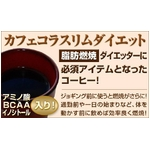コラーゲン入りダイエットサポートコーヒー カフェコラスリム 3箱セット
