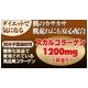 【人気爆発】カフェコラスリム お得3箱セット 写真2