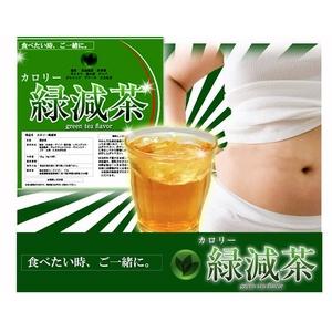 カロリー緑減茶 送料無料6袋セット