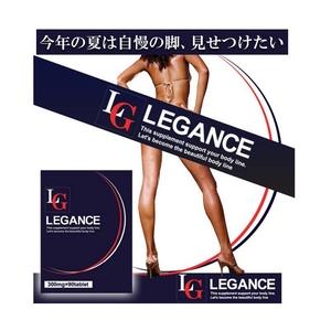 LEGANCE(レガンス) 3個セット