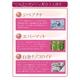 メスレサージュ 【3本セット】 写真4