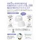 デイリーピュアフェイスマスク 3種×270枚セット 写真3