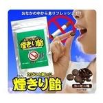 ギャルも喫煙から禁煙通販で今や愛煙家は肩身が狭い世の中になりました。