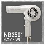 Nobby(ノビー) マイナスイオンヘアードライヤー NB2501 ホワイト