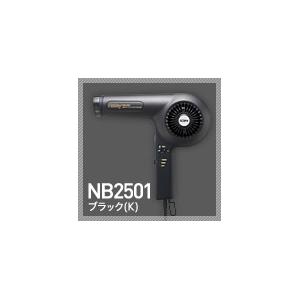 Nobby(ノビー) マイナスイオンヘアードライヤー NB2501 ブラック