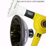 ソリス ハンドドライヤー イオンテクノロジー 311(イエロー) × ソフトスタイラーS(ブラック) セット