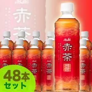 アサヒ飲料 赤茶(あかちゃ)490ml 48本セット