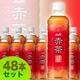 3,580円アサヒ飲料 赤茶(あかちゃ)490ml 48本セット